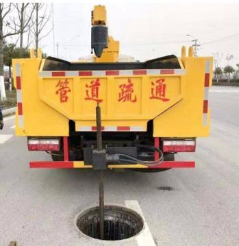 广州新塘区管道疏通公司