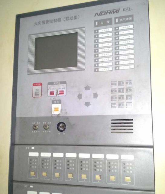 深圳市鑫福源科技公司