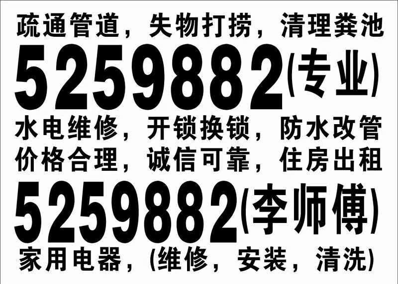 冷水江中平家政为民服务公司