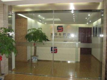 杭州自动门设计安装维修