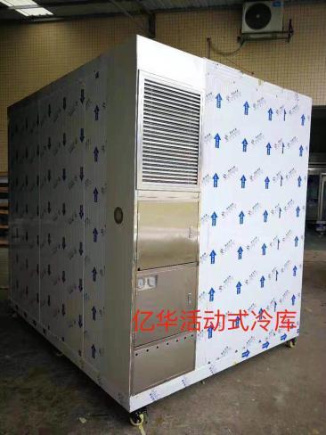 冷库设计过程中保温冷库板厚度计算原则|佛山冷库设计教