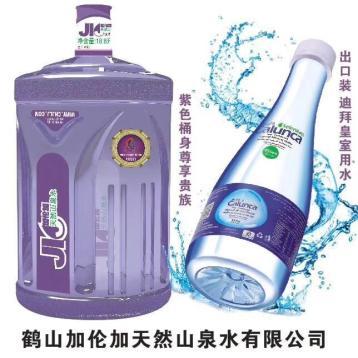 加仑加20元/江门桶装水批发公司正规经营