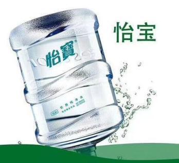 怡宝22元/江门桶装水批发公司提醒您饮水注意事项