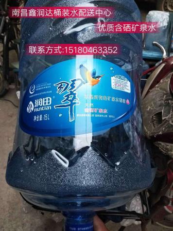 南昌桶装水|免费提供饮水机消毒