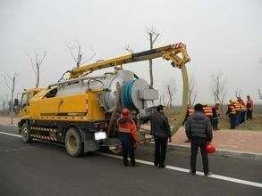 潍坊管道疏通电话服务流程