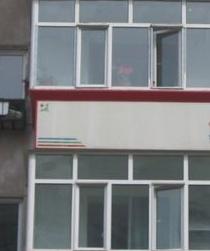 齐齐哈尔铝塑门窗定制价格