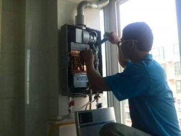 北海热水器维修以及空调维修移机