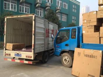 丰泽区搬家提供长短托货运搬家服务