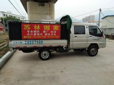 丰泽区搬家选苏林搬家低价优惠,全市服务,服务周到,省钱省心。