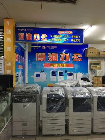 温州复印机维修|复印机日常使用注意事项
