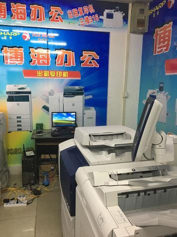 温州打印机出租流程