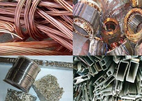 运城金属回收公司