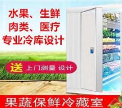 广西桂林市宏达制冷设备有限公司