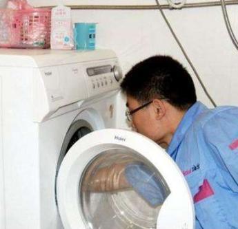 安阳洗衣机维修专业家电维修