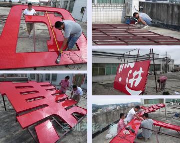 宁波广告牌制作厂家认准金龙广告标识标牌经营部专业高效