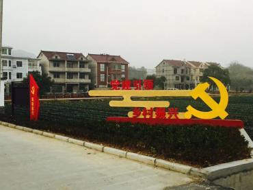 宁波指示牌制作采用新材料制作,简捷方便。