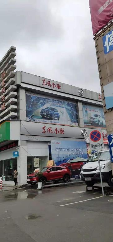 宁波广告牌设计制作_安装_加工