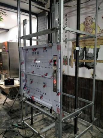 呼和浩特传菜电梯定制产品窗口式包头传菜电梯承载量大