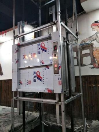 呼和浩特传菜电梯厂家热忱欢迎各界同仁、朋友惠顾与合作。