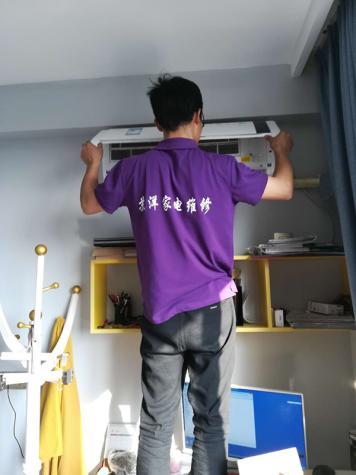 空调清洗一次多少钱?诸暨空调维修公司