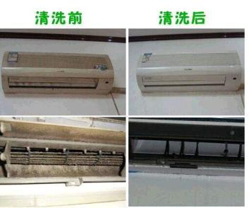 贺州空调清洗 收费标准透明