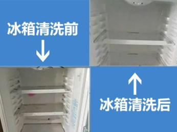 贺州家电清洗冰箱清洗