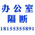 芜湖若辰建筑工程有限公司