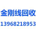 宁波废金刚线回收有限公司
