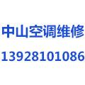 鑫星电器服务中心