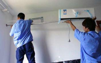 空调安装移机|中山空调维修