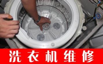 中山空调维修、充氟、清洗、各种家电维修