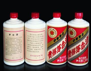 深圳茅台酒回收电话