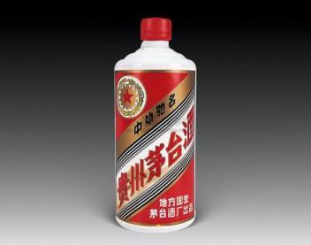深圳茅台酒回收正规公司诚信经营