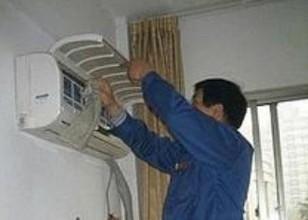 椒江空调维修加液一次收费多少如何收费
