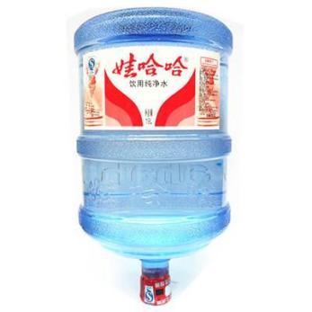下城区瓶装水|全市覆盖