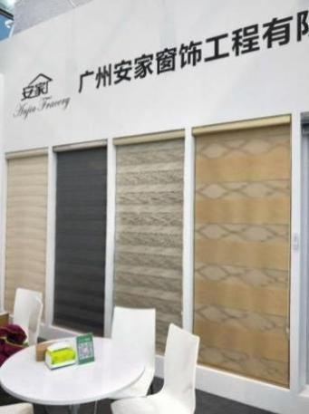 广州办公室窗帘,广州办公室窗帘厂家