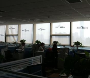 广州办公室窗帘定制 以质取胜 低廉价格