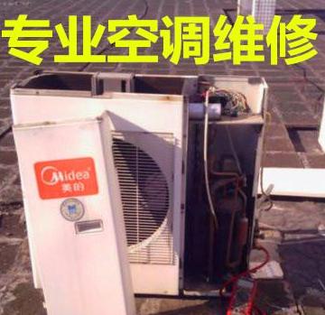 章贡区家用空调安装、拆装、移机、清洗保养