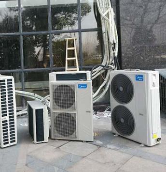 章贡区中央空调维修