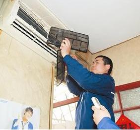 空调加氟保养清洗