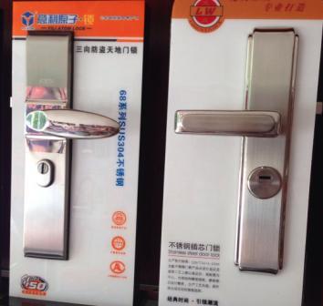 清远宏安锁业带您了解锁具的等级