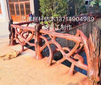 四川仿木栏杆的设计原则