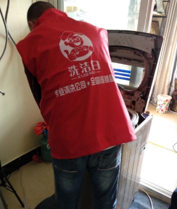 南昌洗衣机清洗 上门速度快,透明收费安全放心