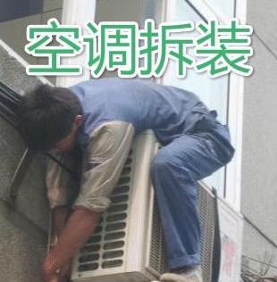 桂林空调加氟维修清洗保养拆装