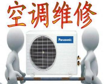 桂林空调维修空调移机加氟开不了机维修空调漏水维修