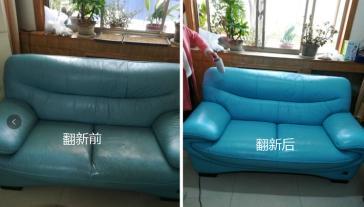 高唐家具翻新各式真皮沙发