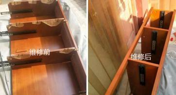 高唐家具维修让修复更自然更有立体感