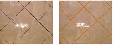高唐家具美容、瓷砖美缝为客户解决一切家具美容问题