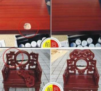 郑州各种红木家具断裂掉漆维修