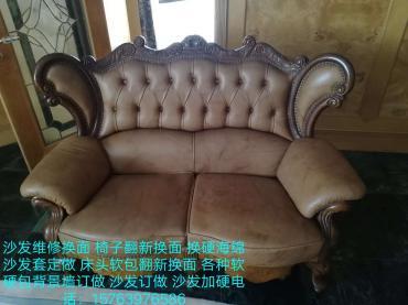 青岛沙发翻新公司让客户真切体会我们优质的服务